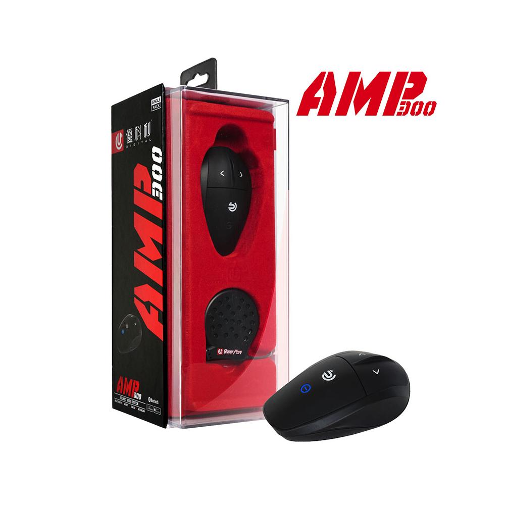 優科利 AMP 300