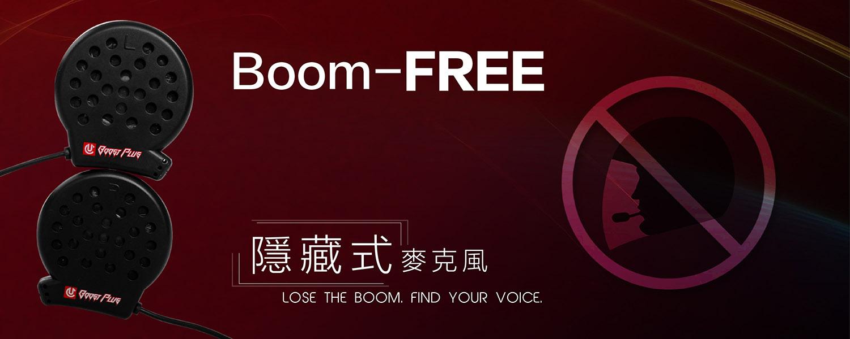 Boomlose-fix-01.jpg